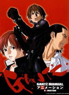Visuel Gantz / Gantz (Animes)