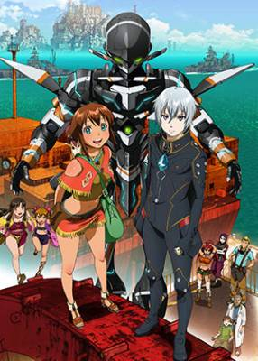 Visuel Gargantia on the verdurous Planet / Suisei no Gargantia (翠星のガルガンティア) (Animes)