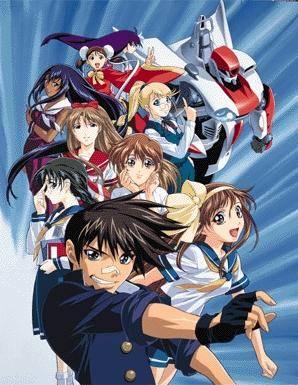 Visuel Gate Keepers / Gate Keepers (Animes)