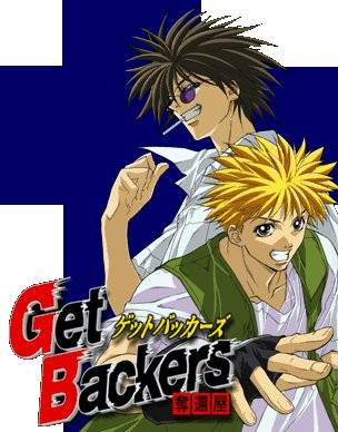 Visuel Get backers / Get backers (Animes)