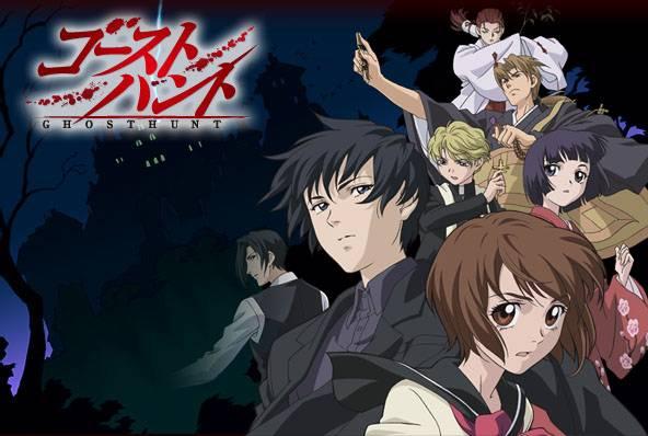 Visuel Ghost Hunt / Ghost Hunt (Animes)