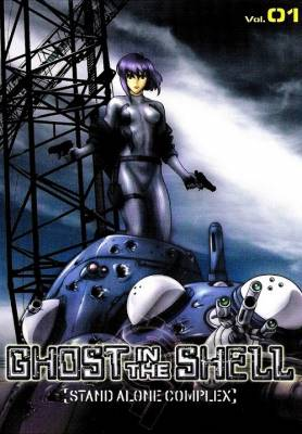 Visuel Ghost In The Shell: Stand Alone Complex / Ghost In The Shell: Stand Alone Complex (Animes)