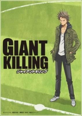 Visuel Giant Killing / Giant Killing (Animes)