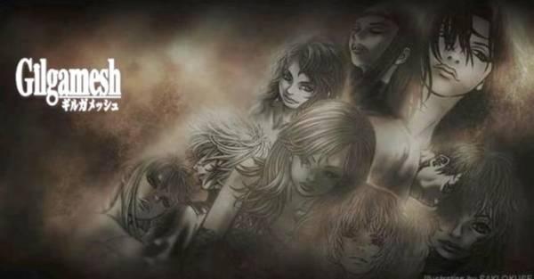 Visuel Gilgamesh / Gilgamesh (Animes)