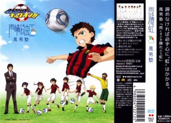 Visuel Victory Kickoff!! / Ginga e Kickoff!! (Animes)