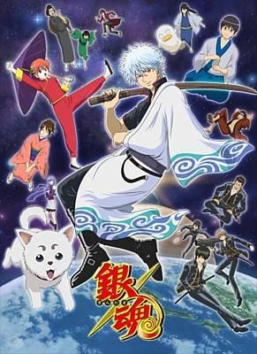 Visuel Gintama / Gintama (銀魂) (Animes)