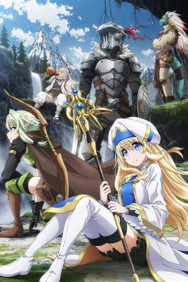 Visuel Goblin Slayer / Goblin Slayer (ゴブリンスレイヤー) (Animes)