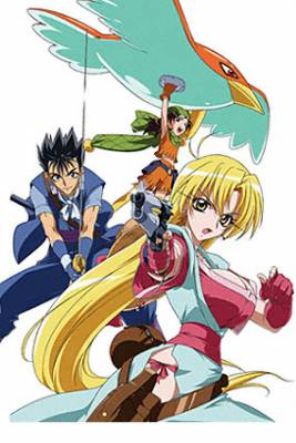 Visuel Grenadier / Grenadier - Hohoemi no Senshi (Animes)