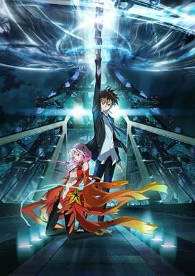 Visuel Guilty Crown / Guilty Crown (Animes)