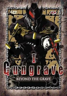 Visuel Gungrave - Beyond the Grave / Gungrave (Animes)