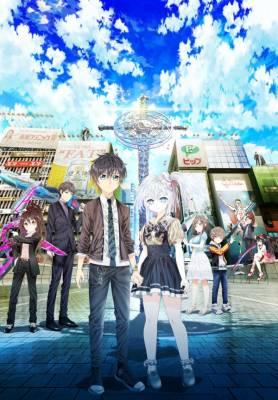 Visuel Hand Shakers / saison 1: Hand Shakers (ハンドシェイカ)<br />saison 2: W'z (ウィズ) (Animes)