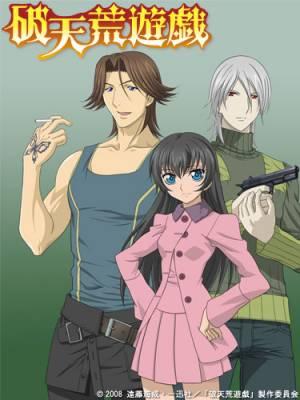 Visuel Hatenko Yûgi / Hatenko Yûgi (Animes)