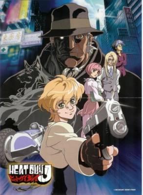 Visuel Heat Guy J / Heat Guy J (Animes)