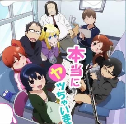 Visuel Hen Zemi / Hen Zemi (Animes)