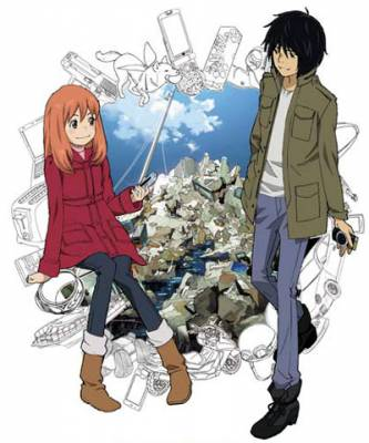 Visuel Eden of the East / Higashi no Eden (Animes)