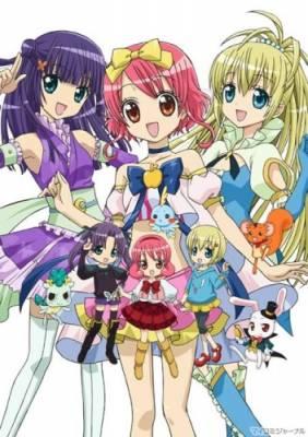 Visuel Hime Chen! Otogi Chikku Idol Lilpri / Hime Chen! Otogi Chikku Idol Lilpri (Animes)