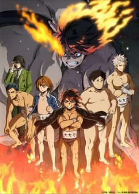 Visuel Hinomaru Sumo / Hinomaru Zumō (火ノ丸相撲) (Animes)