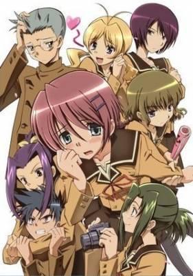 Visuel Hitohira / Hitohira (Animes)