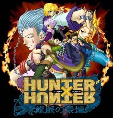 Visuel Hunter X Hunter / Hunter X Hunter (Animes)