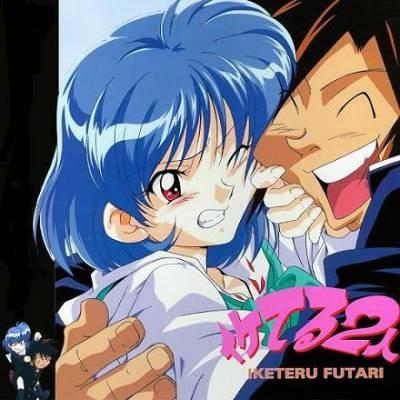Visuel Iketeru Futari / Iketeru Futari (Animes)