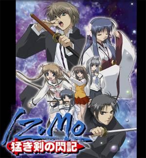 Visuel Izumo / IZUMO -Takeki Tsurugi no Senki- (Animes)