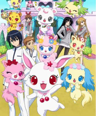 Visuel Jewelpet Sunshine / Jewelpet Sunshine (Animes)