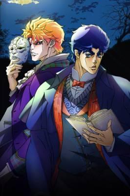 Visuel JoJo's Bizarre Adventure / JoJo no Kimyou na Bouken (Animes)