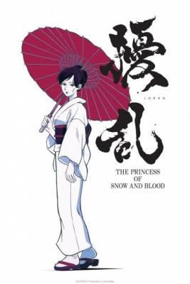 Visuel Joran: The Princess of Snow and Blood / Joran: The Princess of Snow and Blood (擾乱 THE PRINCESS OF SNOW AND BLOOD) (Animes)