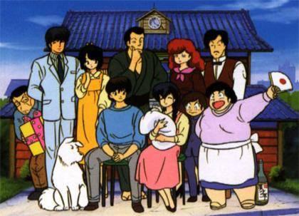 Visuel Juliette je t'aime / Maison Ikkoku (Animes)