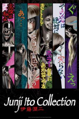 Visuel Junji Ito Collection / Junji Ito Collection (伊藤潤二) (Animes)