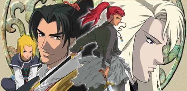 Visuel 12 Royaumes / Juuni Kokki (Animes)