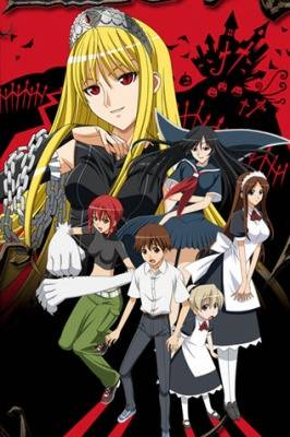 Visuel Kaibutsu Oujo / Kaibutsu Oujo (Animes)