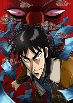 Visuel Gyakkyou Burai Kaiji: Ultimate Survivor / Gyakkyou Burai Kaiji: Ultimate Survivor (Animes)