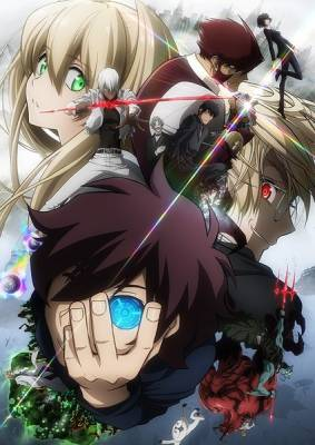 Visuel Blood Blockade Battlefront / Kekkai Sensen (血界戦線) (Animes)