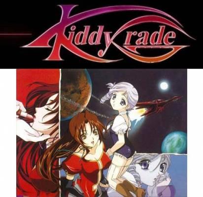 Visuel Kiddy grade / Kiddy grade (Animes)