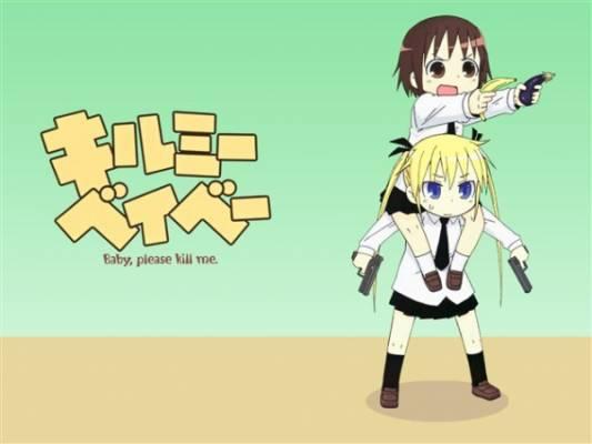 Visuel Kill me Baby / Kill me Baby (Animes)