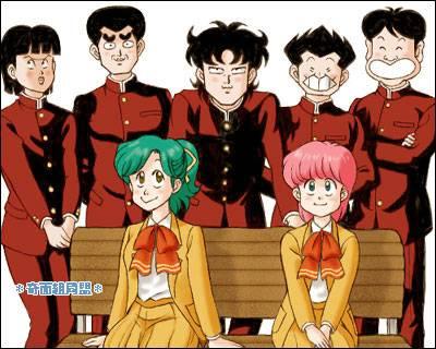 Visuel Collège Fou Fou Fou (Le) / High School ! Kimengumi (Animes)