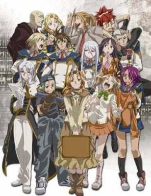 Visuel Chrome Shelled Regios / Koukaku no regios (Animes)