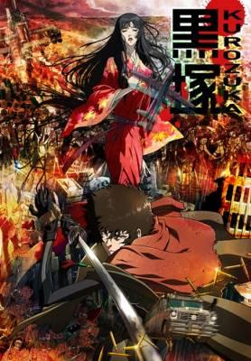 Visuel Kurozuka / Kurozuka (Animes)