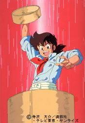Visuel Petit Chef (Le) / Misterr Ajikko (Animes)