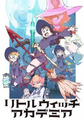 Visuel Little Witch Academia - L'école des petites sorcières / Little Witch Academia (リトルウィッチアカデミア) (Animes)