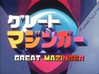 Visuel Great Mazinger (Animes)
