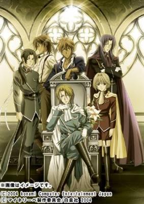 Visuel Meine Liebe (Animes)