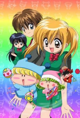 Visuel Mirmo / Waga mama Fairy : Mirumo de Pon ! / Mirumo Golden (Animes)