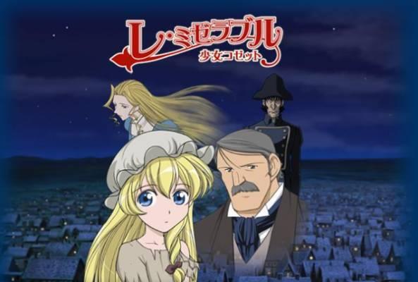 Visuel Misérables - Shojo Cosette (Les) / Les Misérables - Shoujo Cosette (Animes)