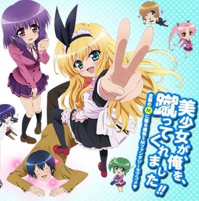 Visuel MM! / MM! (Animes)