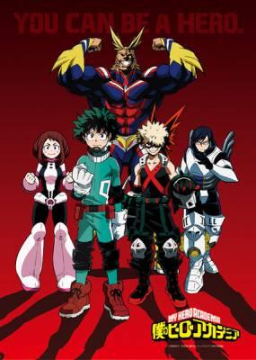 Visuel My Hero Academia / Boku no Hero Academia (僕のヒーローアカデミア) (Animes)