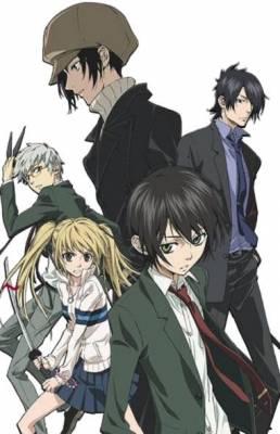 Visuel Nabari / Nabari no Ou (Animes)