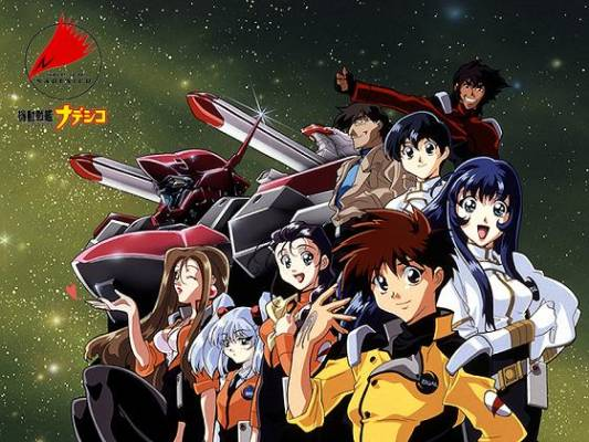 Visuel Martian Successor Nadesico / Kido Senkan Nadesico (機動戦艦ナデシコ) (Animes)