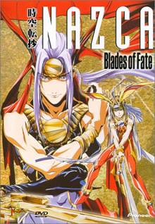 Visuel Nazca / Jikuu Tenshou Nazca (Animes)